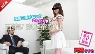 Maiko Nagaoka [uncen] [10musume, Mesubuta, Muramura, Pacopacomama] (Mina Yoshikawa, Aki Sasamine, Asuka)